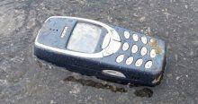 Nokia'nın yeni telefonları ortaya çıktı