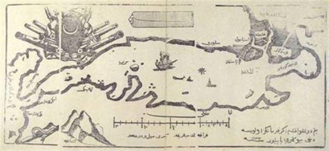 Osmanlı Tuğrası'nın anlamı