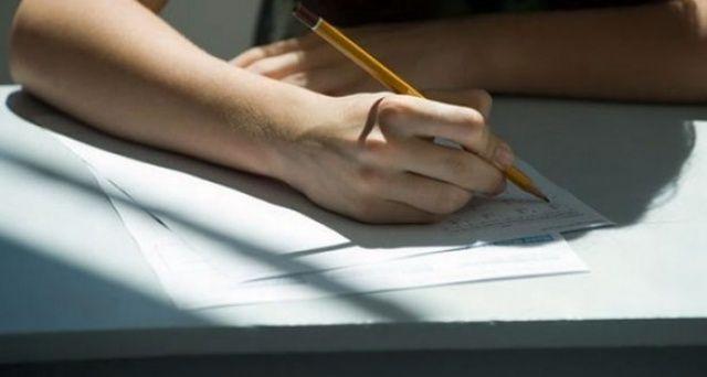 2018 LGS Tercih Sonuçları e-Okul Sorgulama!  LGS MEB tercih sonucu -ÖĞREN-