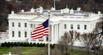 Beyaz Saray'dan vergi açıklaması
