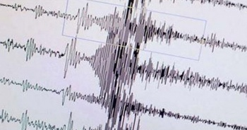 Deprem oldu, deprem nerelerde hissedildi?