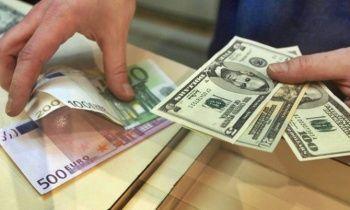 Dolar bugün ne kadar? | 2 Ağustos Döviz Fiyatları