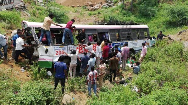 Otobüsteki 45 yolcu hayatını kaybetti
