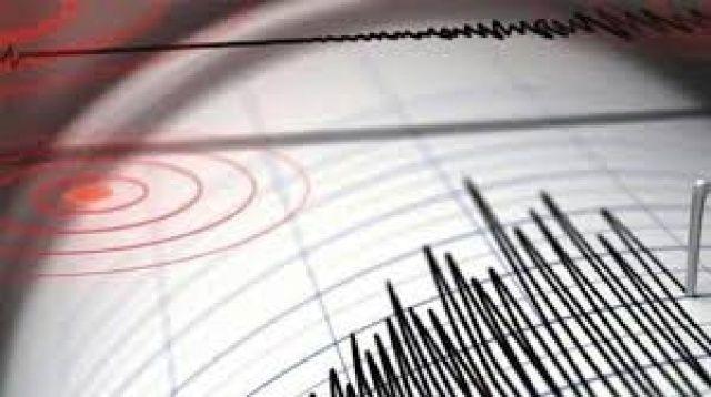 5.2 büyüklüğünde deprem oldu