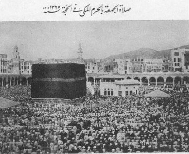 Kâbe'nin 100 yıl önceki fotoğrafları