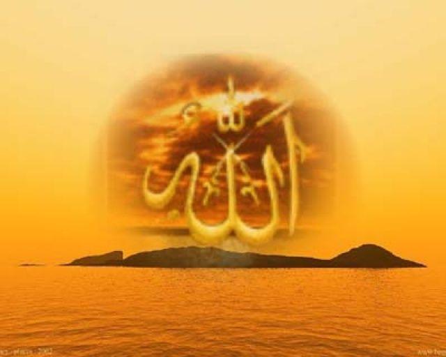 Salavat Nasıl Getirilir, Salevat'ın Manası ve Anlamı Nedir