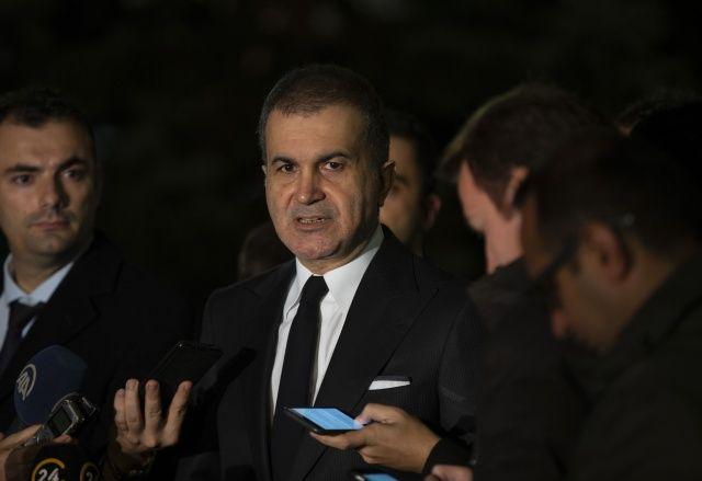 AK Parti'den flaş açıklama! 'Cumartesi günü açıklayacağız...'