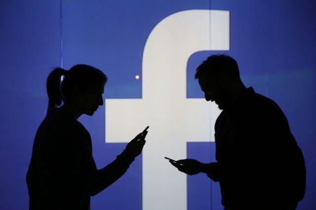 Facebook'tan itiraf
