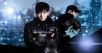 2019 Kore Dizileri İzlemeniz Gereken En İyi ve Başarılı Kore Dizileri Önerileri, Kore dizileri IMDB listesi