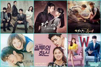 2020 Kore Dizileri - En güzel 2020 Kore dizileri ve Kore dizi tavsiyeleri ve Kore dizi önerileri