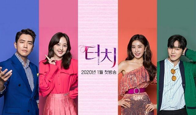 En iyi Kore filmleri, en güzel Kore filmleri, izlenmesi gereken Kore filmleri, Kore sinema filmleri, güzel Kore filmleri