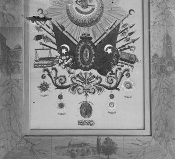 Osmanlı Yönetimi Altında Filistin Fotoğrafları (1898-1914)