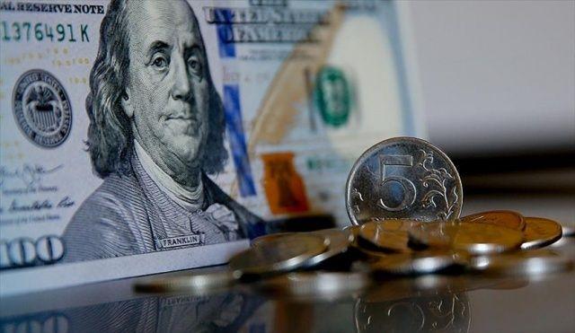 2021 yıl sonu dolar ve enflasyon beklentisi açıklandı