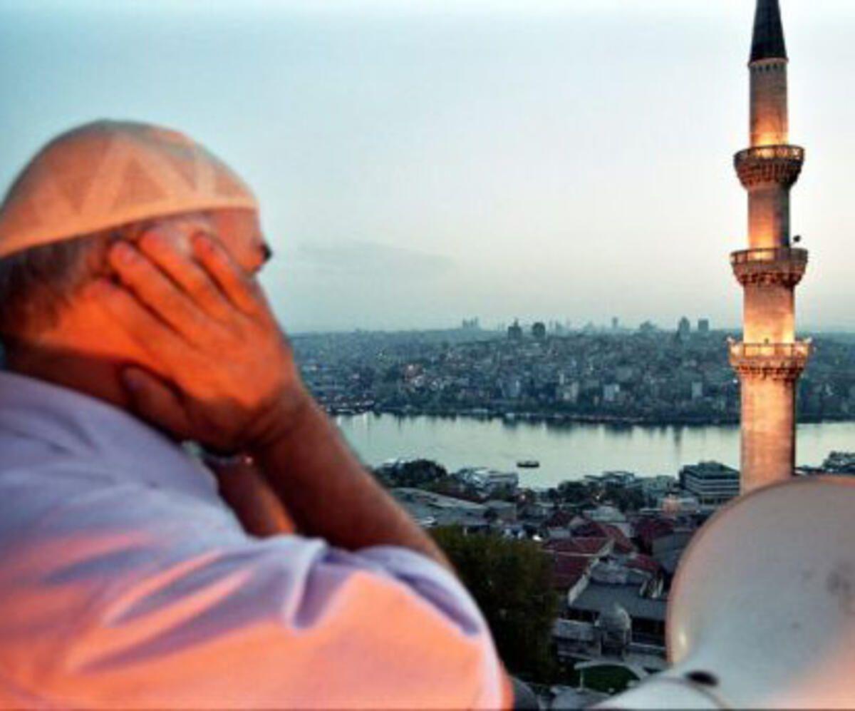 Ezan Duası Nasıl Yapılır? / Ezan Duasının Anlamı