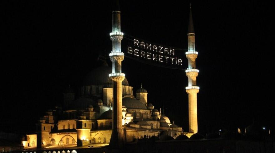Ramazan Bayramı 2021