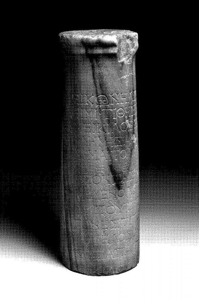 Seikilos Mezar Taşı nedir? Seikilos kimdir? Seikilos Yazıtı nedir?