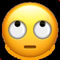 masum ve meraklı bakış emojisi