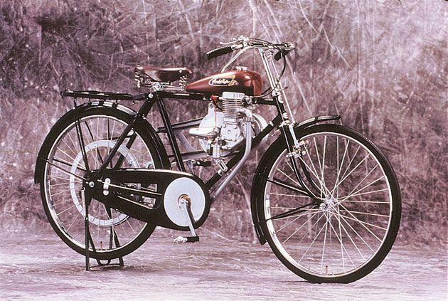 Honda first bike