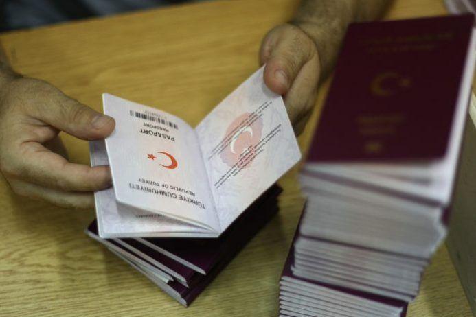 ikinci pasaport nasıl alınır