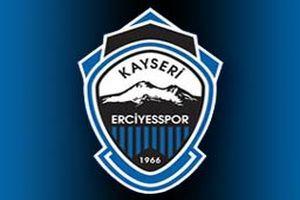 Kayseri Erciyesspor'da izin günü