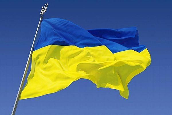 ABD ve IMF'den Ukrayna'ya destek
