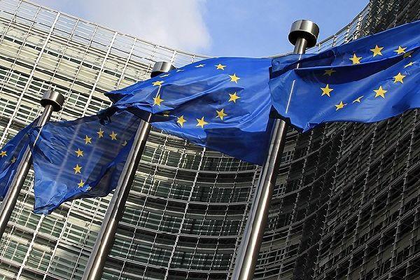 Avrupa Birliği olağanüstü zirve düzenliyor