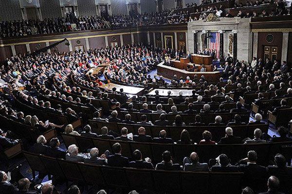 ABD Kongresi'ne bombalı saldırı engellendi
