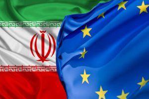 İran'a AB'den müjdeli haber geldi