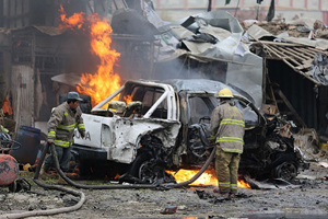 Afganistan'da patlama, 19 yaralı