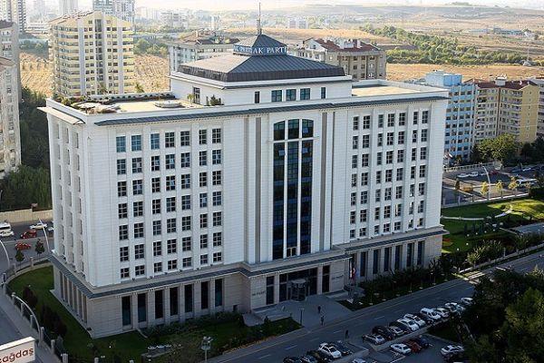 AK Parti Olağanüstü Kongre hazırlanıyor