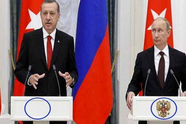 Artık Türkiye'nin de bir arması olacak!