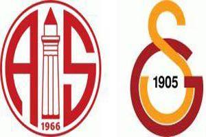 Galatasaray Antalyaspor maçı muhtemel 11'leri