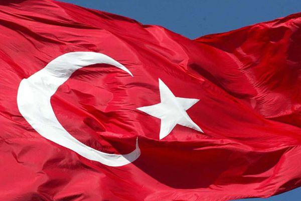 Şırnak Ve Düzce'de Türk Bayrağı'na saldırı