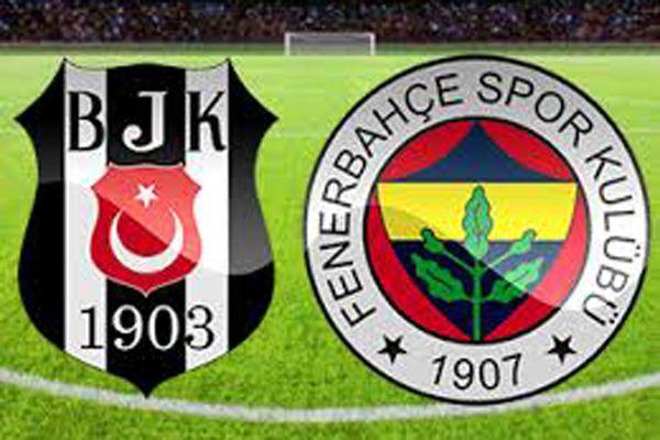 Beşiktaş Fenerbahçe maçı ne zaman saat kaçta (BJK FB)