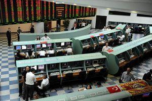 FED kararı sonrası Borsa düştü