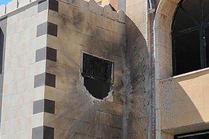 Şam'da camiye füze isabet etti, 10 ölü