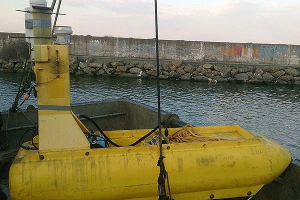 Samsun'da kıyıdan 12 mil açıkta bulunan cihaz meraklandırdı