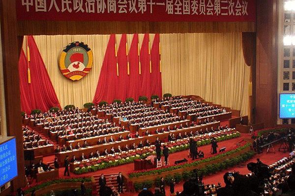 12. Çin Ulusal Halk Kongresi başladı