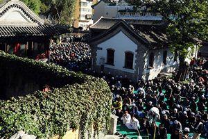 Çin'de camide izdiham, 14 ölü