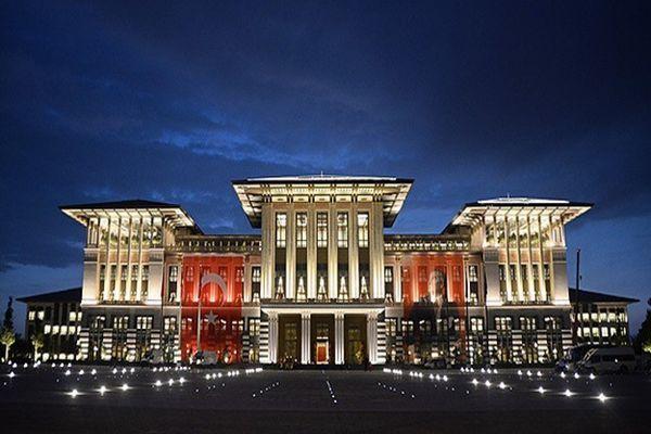 Cumhurbaşkanlığı Sarayı'nın adı değişiyor mu?