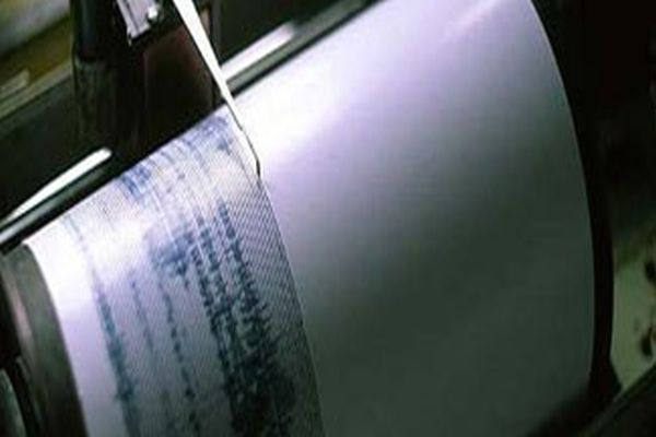 Ege'de ve Bingöl'de korkutan deprem
