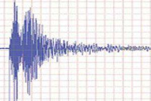 Girit Adası'nda 4.1 büyüklüğünde deprem