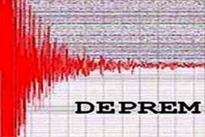 İran 5,7 büyüklüğündeki depremle sallandı