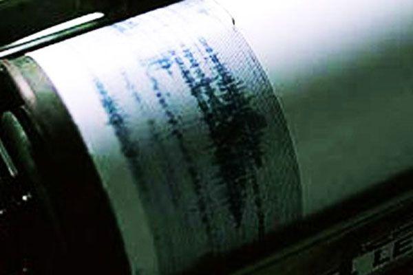 Ege Denizi'nde deprem meydana geldi