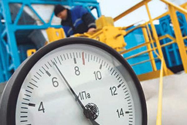 Rusya, Ukrayna'ya sattığı doğalgaza yüzde 80 zam