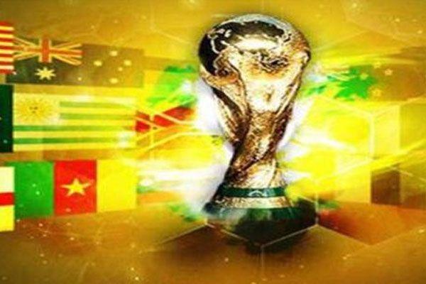 Dünya Kupası 2014 Kupa günün Maçları ve Programı Fikstür ve Puanları