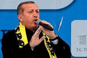 Erdoğan, 'devletin mahremi vardır'