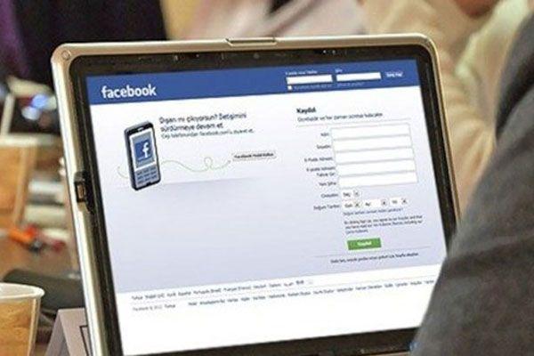 Facebook bu kez de Van'ın adını Tuşba olarak değiştirdi