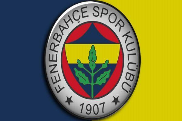 Fenerbahçe kafilesi Hüseyin Avni Aker Stadı'na geldi