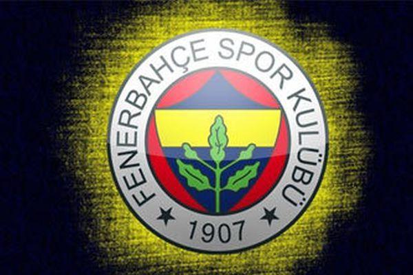 Fenerbahçe o ismin transferini bitirdi